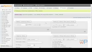 видео Как изменить префикс таблиц базы данных WordPress?