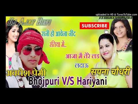 Rani Ho Nind Aave Na Ratiya Mein Desh Awadhesh Premi