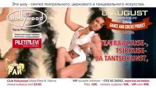 TANTSUPARADIIS 67 (Танцевальный Pай 67)/DANCE & CIRCUS PROJECT(Moskva), 8.august 2014 club HOLLYWOOD