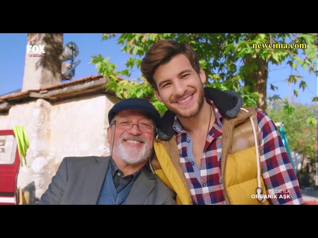 فيلم الرومانسية التركي حب طبيعي مترجم للعربية Hd