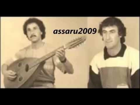 Groupe Idurar -el Aïd dhilghorva -