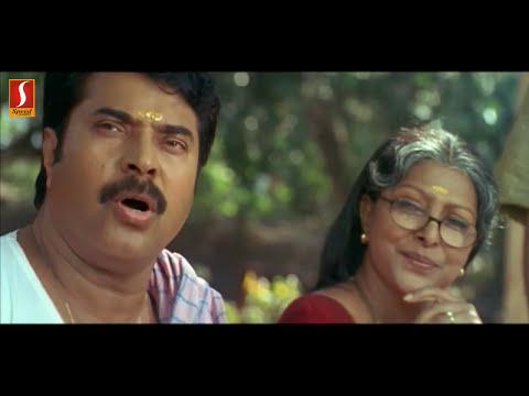 Rappakal | Malayalam Full Movie | Mammootty new movie