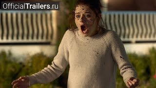 Бойся своих желаний - Русский Трейлер (2017)