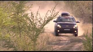 Наши тесты - Chevrolet Tahoe на Шелковом пути часть 1