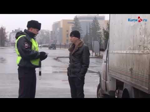 В Курске ловили незарегистрированные автомобили