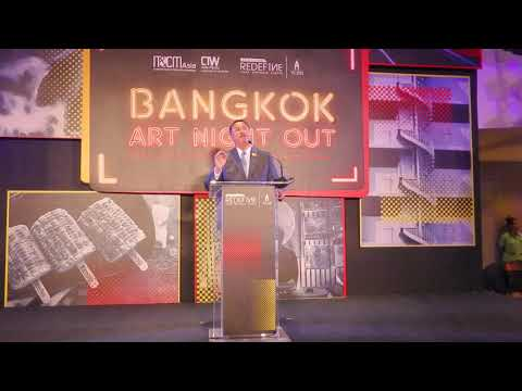 Chiruit Isarangkun Na Ayuthaya, TCEB - IT&CMA 2019, Bangkok Art Night Out - Unravel Travel TV