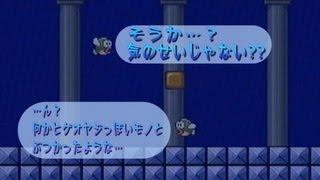 【5缶目】飲酒グダグダ実況スーパーマリオブラザーズ3 thumbnail