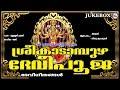 Download ശ്രീകാടാമ്പുഴ ദേവീപൂജ | Sree Kadambuzha Devipooja | Hindu Devotional Songs Malayalam | Devi Songs MP3 song and Music Video