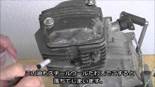 アルミレスキュー エンジン編