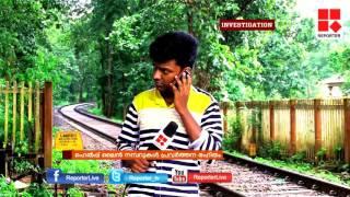 Unresponsive Railway Enquiry Centres in Kerala ; Reporter Investigation │Reporter Live