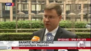 Δηλώσεις Βάλντις Ντομπρόβσκις #eurogroup