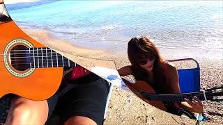 TZAMAIKA - μαθημα κιθαρας πολυ ευκολο
