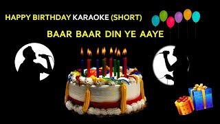 happy birthday song english short
