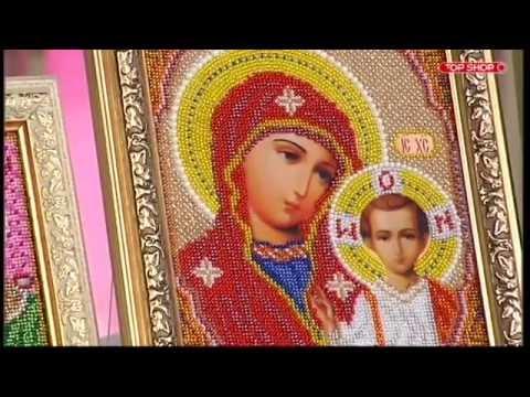 Вышивка бисером. Иконы по датам рождения. Иконы- Ангелы-Хранители. В чём они помогают.