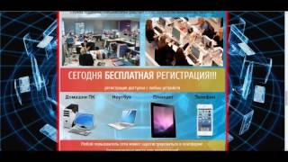 Автоматическая платформа CashSend v1.09 реально приносит доход от 15 000 руб./день? Честный отзыв.