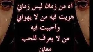 أحلى صوت و احسن موال واحلي كوكتال مع شيخ صديق نموشي اسمع مكش راح تندم