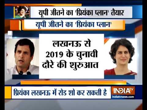 Uttar Pradesh: Priyanka Gandhi to hold road show in Lucknow on Feb 11