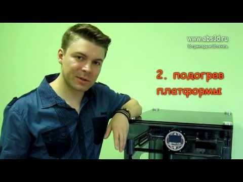 видео: Как Выбрать 3d Принтер? Обзор: выбираем 3Д принтер