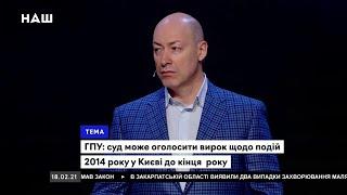 Гордон о том, как Порошенко рэкетировал Медведчука