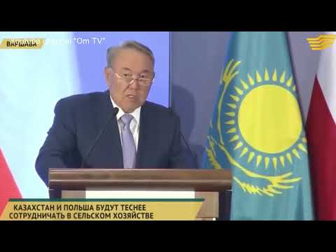 Nazarbaev about Russia and USSR