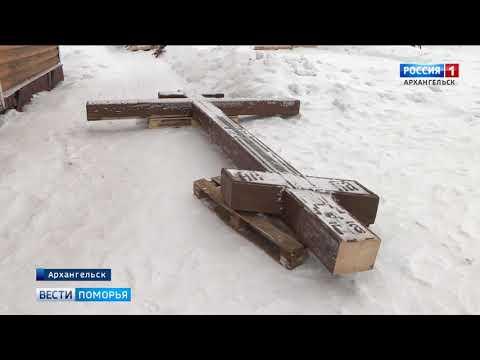 В Архангельске вандалы спилили поклонный крест