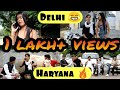 Delhi vs Haryana || Delhi vs Haryana Boys & Girls || Anirudh jindal ll ramphal brothers || 2018 ||