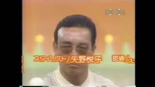 初代いいとも青年隊 久保田篤(アツシ) 野々村真(マコト) 羽賀研二(...