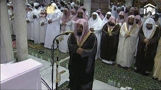 1st Taraweeh Ramadan 2014 | 1435 Sheikh Shuraim