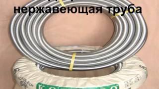 Трубы для теплого пола(Теплый водяной пол своими руками.... Купить полный курс можно здесь.http://dommaster.justclick.ru/aff/sl/teplii_pol/video2/ Видео-курс..., 2014-08-26T06:58:09.000Z)