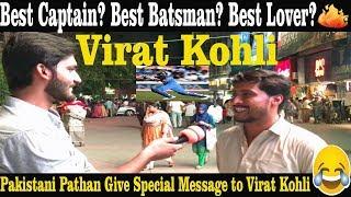 What Pakistani think about Virat Kohli | Pakistanis on Virat Kohli | Do Pakistanis LOVE Kohli