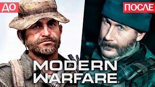 Капитан Прайс ДО и ПОСЛЕ: как поменялся капитан ПРАЙС? ПРАЙС спустя 12 ЛЕТ! (Modern Warfare 2019)