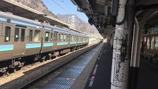 EH200形貨物列車 大月通過