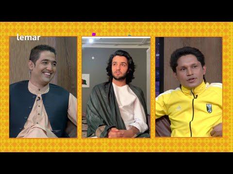 لمرماښام - یو سل او یوویشت برخه / Lemar Makham - Season 3 - Episode 121