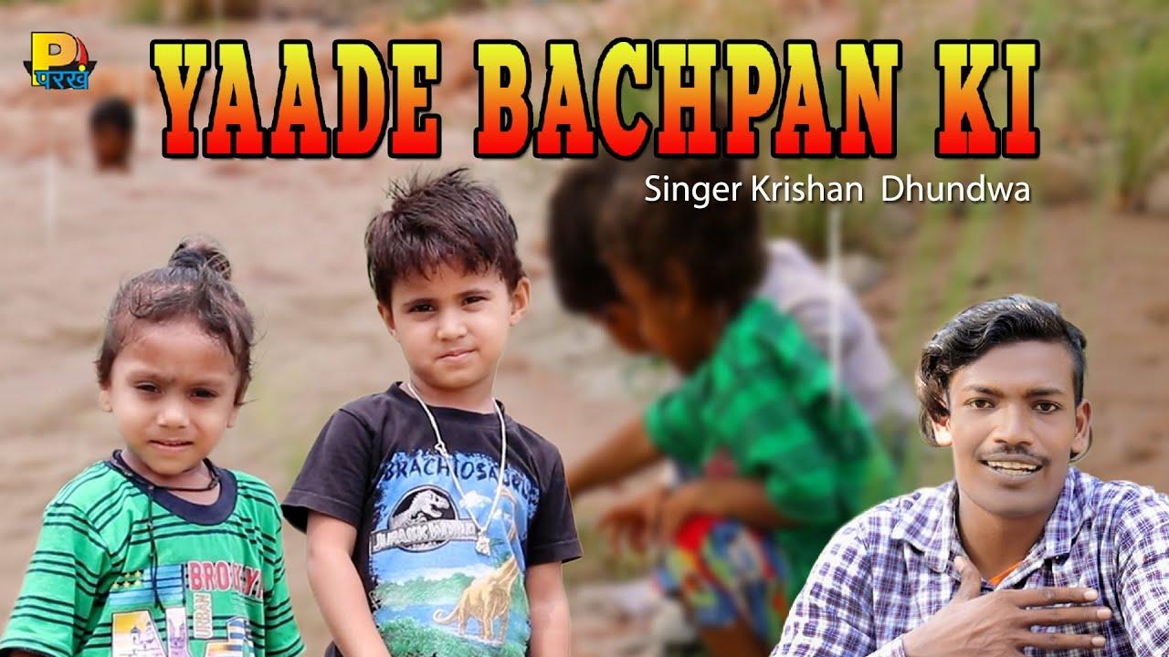 Yaaden Bachpan Ki | Haryanvi Song 2020 | Krishan Dhundwa