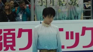 Yuzuru Hanyu Юдзуру Ханю 羽生 結弦 SP  Rostelecom Cup 2017