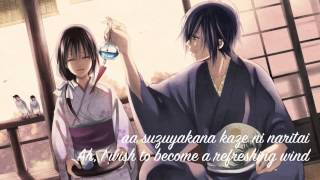 Hakuouki Reimeiroku - Hana no Atosaki lyrics + eng translation.mov