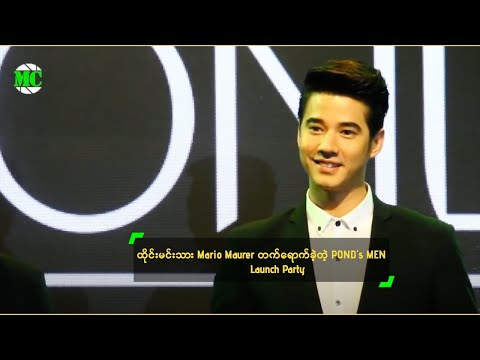 Thai SuperStar, Mario Maurer Joined POND's MEN Launch Party In Yangon