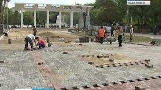 Вести-Хабаровск. Реконструкция набережной и парка(Обновленный открытый бассейн в Хабаровске примет первых посетителей уже в конце октября! Об этом сегодня..., 2016-09-13T10:29:38.000Z)