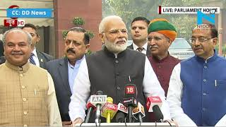 PM Modi urges political parties to use the House for debate