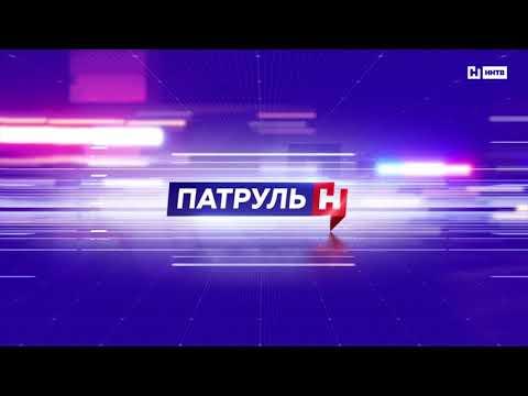 """Криминальные новости в рубрике """"Патруль ННТВ"""""""