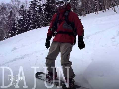 Mt.Mitahara Snowboard