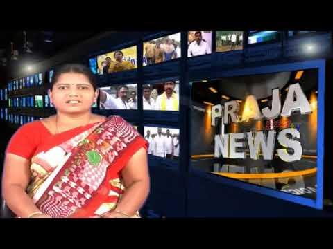 Praja Cable TV// News Bulletin // May 21th // 2018