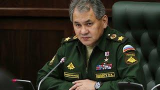 Сергей Шойгу прибыл на Дон с рабочим визитом