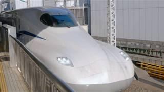 JR東海 N700S 確認試験車@東京駅・有楽町駅付近