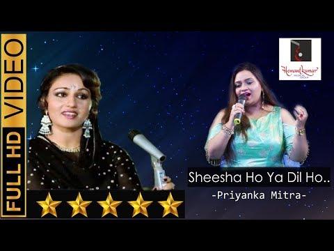 Sheesha Ho Ya Dil Ho - शीशा हो या दिल हो आखिर टूट जाता है from Aasha (1980) by Priyanka Mitra