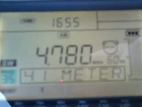 Radio Djibouti - 4780kHz
