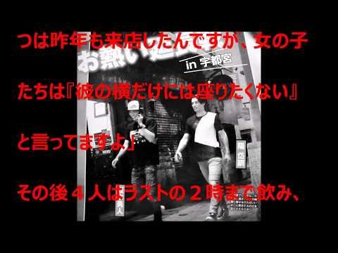 【坂本勇人】ホテル来いよ  ジリ貧巨人軍の大モテ男が口説いた夜  キャバ嬢とお熱い延長戦
