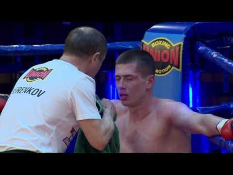 Pro Boxing Show 22/04/2017, Kyiv. S Welterweight Bogdan Onyshchenko, UKR VS Bogdan Protsyshyn, UKR