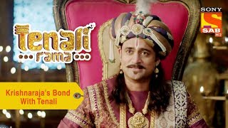 Your Favorite Character | Krishnaraja's Unbreakable Bond With Tenali | Tenali Rama
