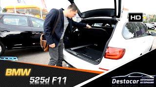 Осмотр BMW 525d F11 в Германии(На нашем канале мы подробно рассказываем о немецком автомобильном рынке. Осмотры, тест-драйвы, покупка..., 2015-10-15T22:23:26.000Z)
